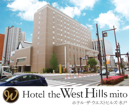 Hotel the WestHills mito