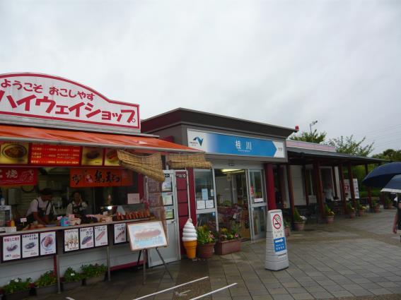 また降り始めた雨、京都の桂川PA