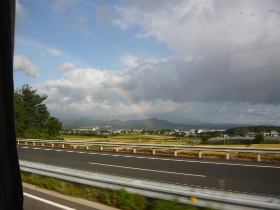 虹が・・・何か良い予感