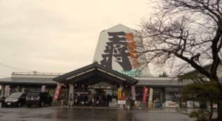 「将棋むら天童タワー」でショッピングタイム